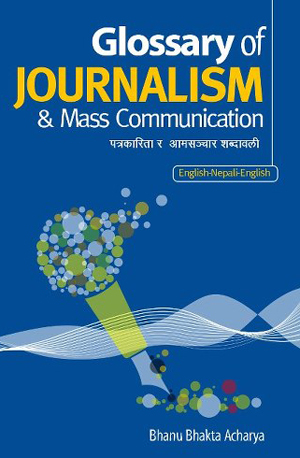 Journalism-Glossary-cover-p