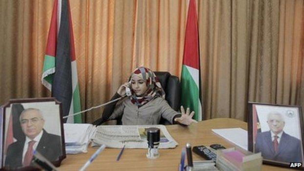bashaer othman palestinian