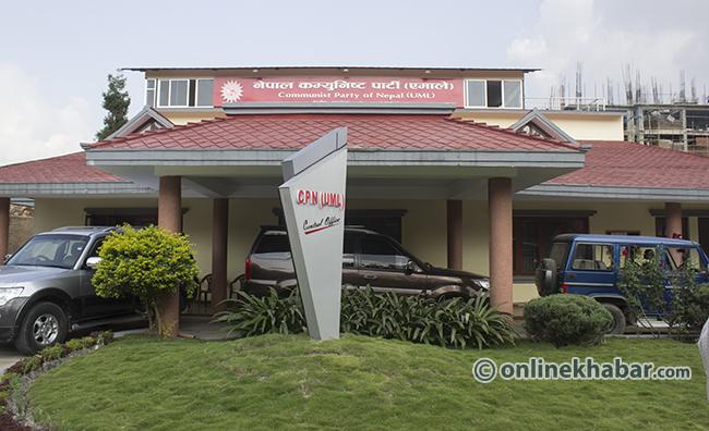UML Party Office Dhumbarahi